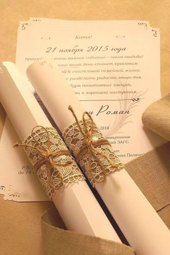 vintage ideas for wedding invitations 20