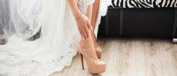21 Pretty Nude Wedding Shoes To Wear With Any Dress