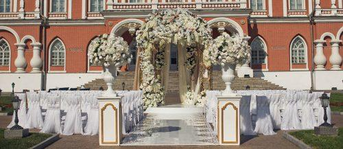 15 Beautiful Ideas For Castle Wedding