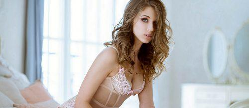 nude lingerie featured image